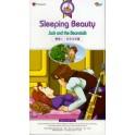 Multi-Dimensional Fairytale - (PC CD-ROM) Sleeping Beauty